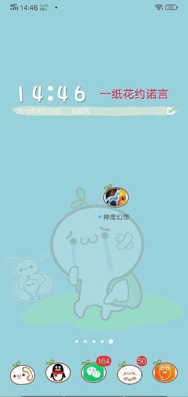 Screenshot_20190822_144654.jpg