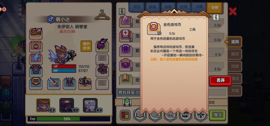 Screenshot_20190903_195103.jpg