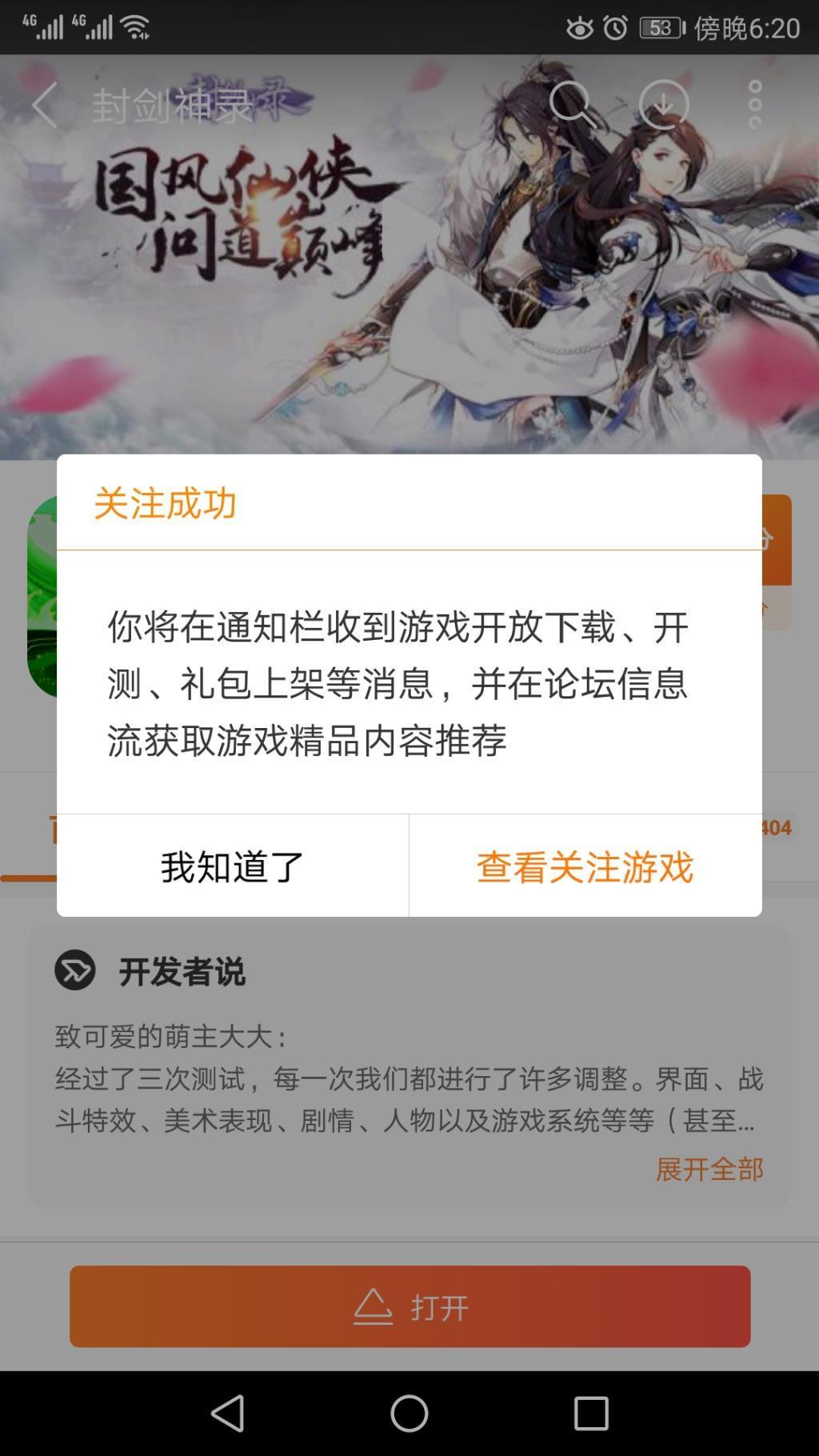 Screenshot_20190904s182031.jpg