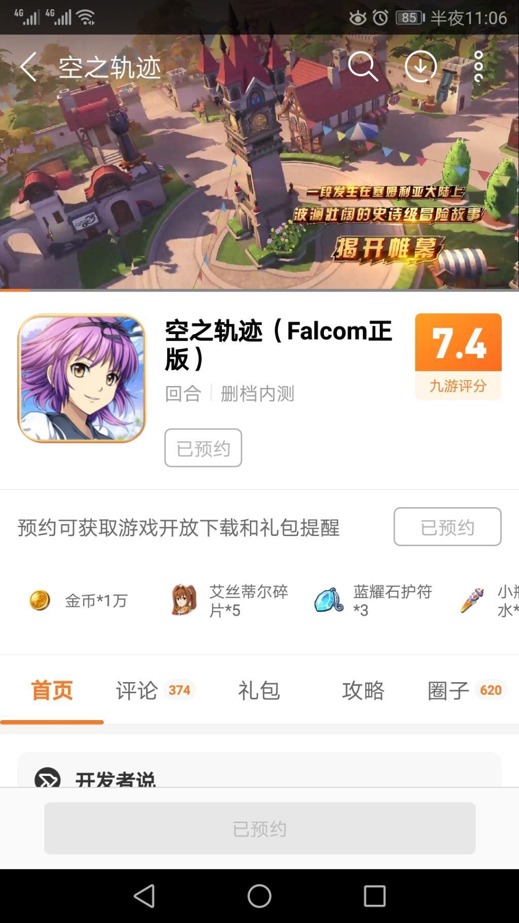 Screenshot_20190906s230626.jpg