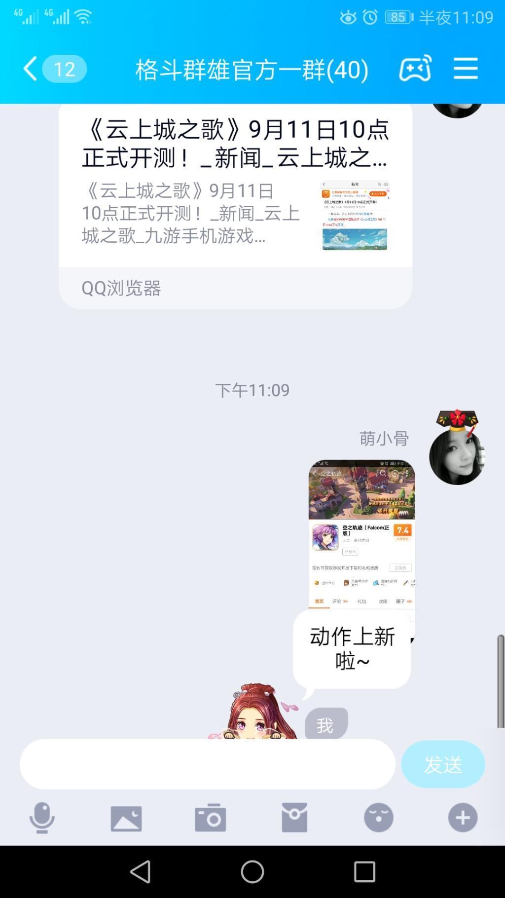 Screenshot_20190906s230937.jpg
