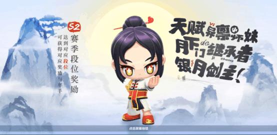 跑跑卡丁车:中国风角色很不错,文文静静很讨喜s9.9155.png