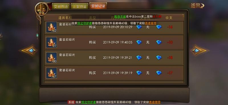 Screenshot_2019s09s09s21s38s12s49_15b0434722481bbb198bdbbf37168ebd.jpg
