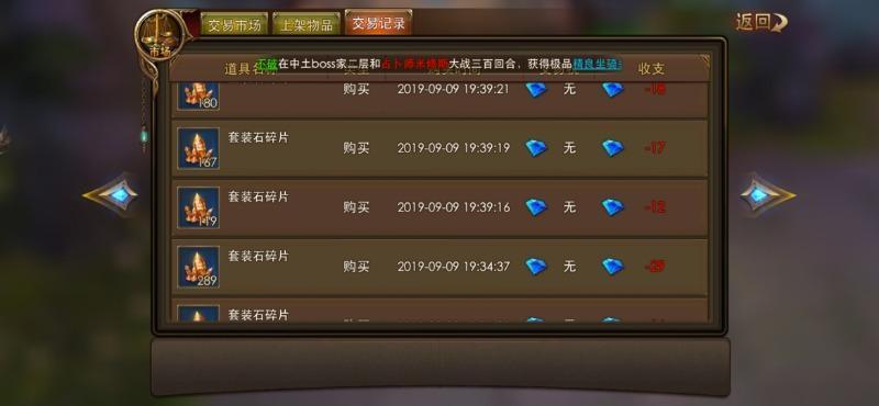 Screenshot_2019s09s09s21s38s17s22_15b0434722481bbb198bdbbf37168ebd.jpg