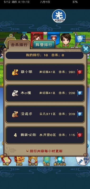 Screenshot_20190912s161911.jpg