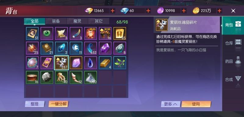 Screenshot_20190913s151138.jpg