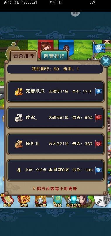 Screenshot_20190915s120622.jpg
