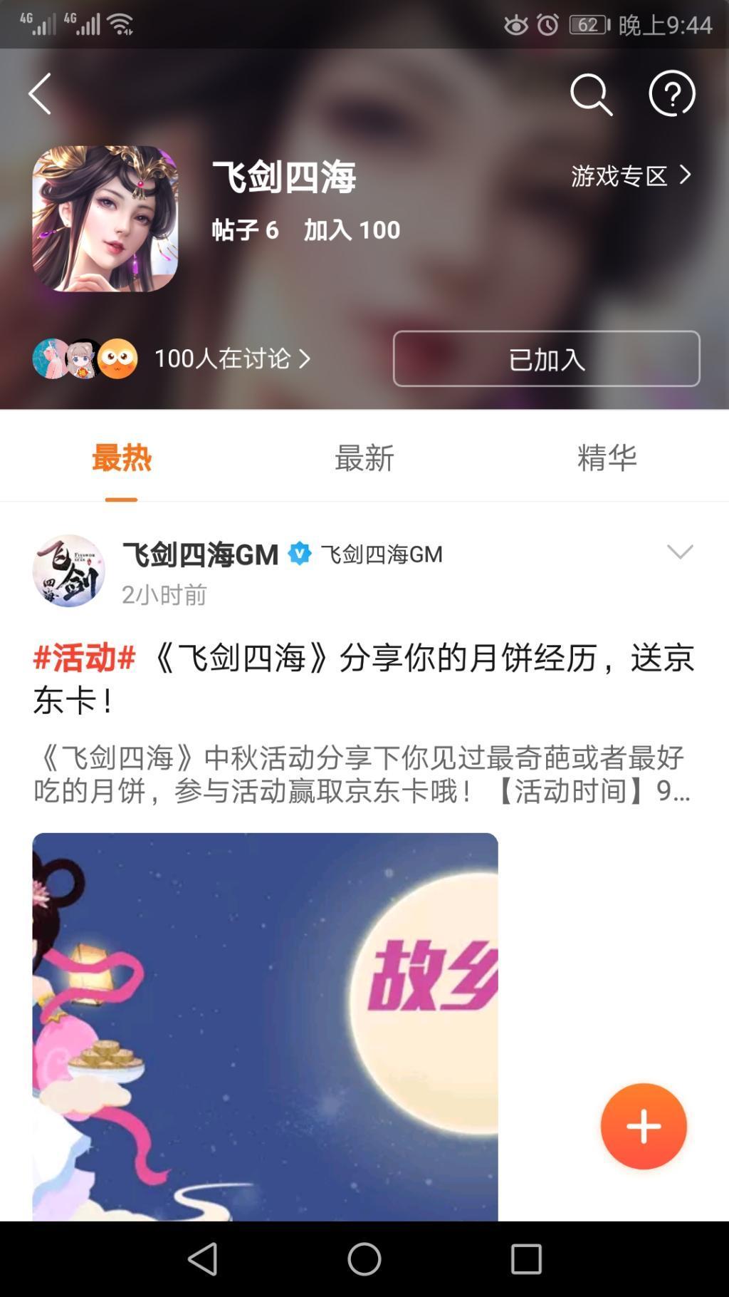 Screenshot_20190915s214415.jpg