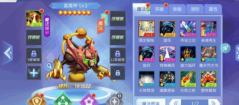 Screenshot_2019_0919_115535.png