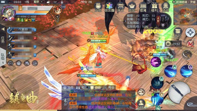 【图1】五位武神现世,前往绝境挑战它们.jpg