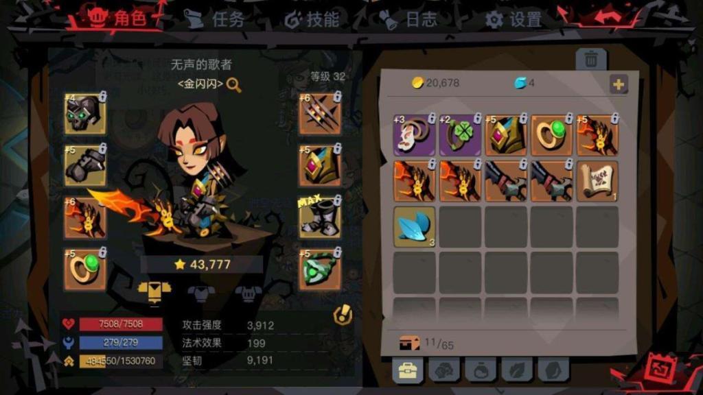 贪婪洞窟2大剑攻略 加点方法与流派选择