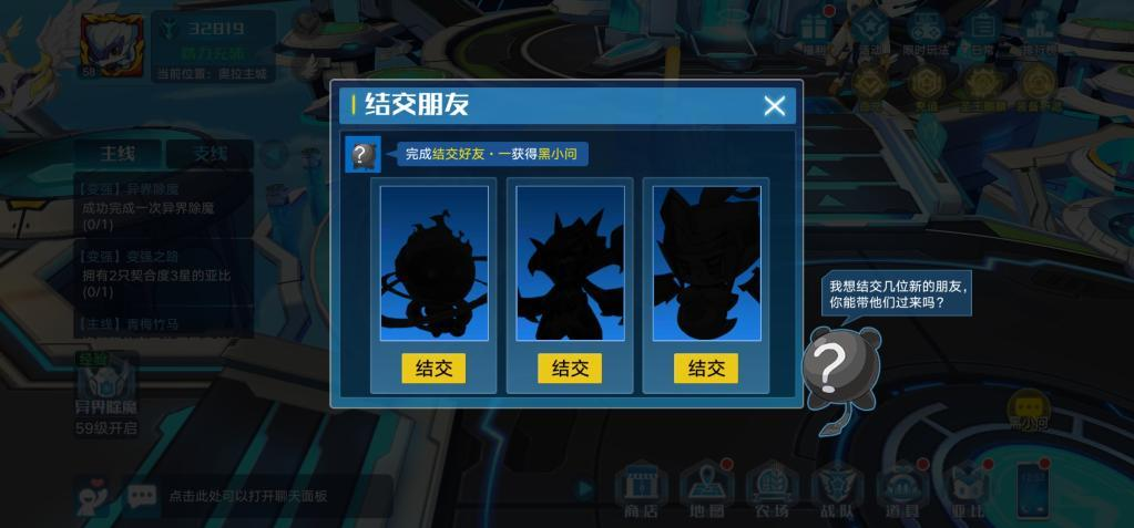 Screenshot_20191009_125324.jpg