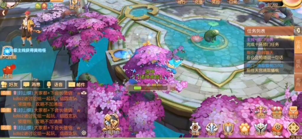 梦幻物语怎么快速升级 新手升级攻略