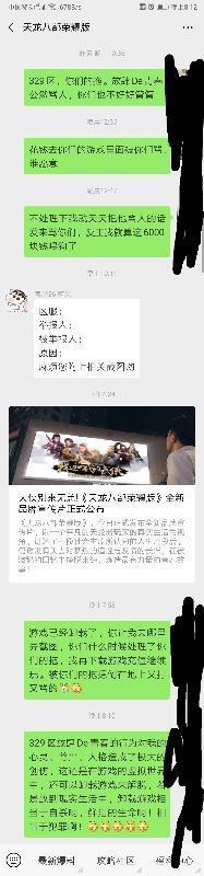 Screenshot_20191016_201351.jpg