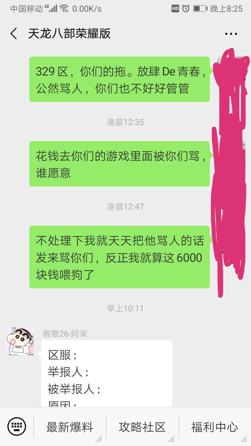 Screenshot_20191016_202619.jpg