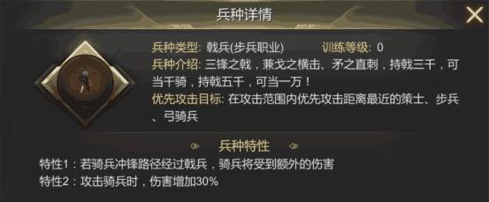 大秦帝国攻略4.0s共七篇431.png