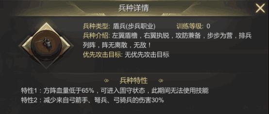 大秦帝国攻略4.0s共七篇432.png