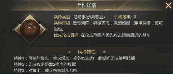 大秦帝国攻略4.0s共七篇433.png