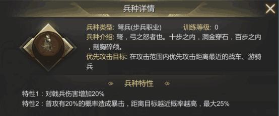 大秦帝国攻略4.0s共七篇435.png