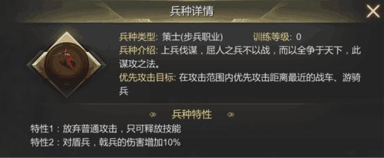 大秦帝国攻略4.0s共七篇436.png