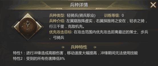 大秦帝国攻略4.0s共七篇437.png