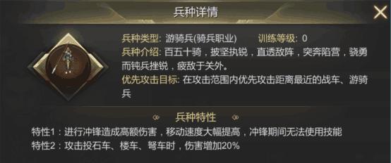大秦帝国攻略4.0s共七篇438.png