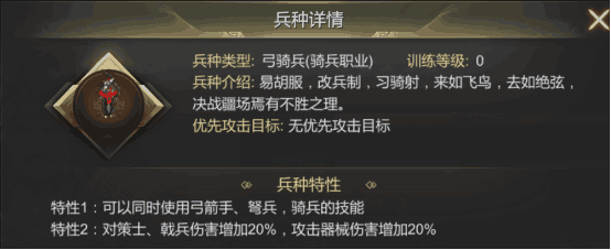 大秦帝国攻略4.0s共七篇439.png