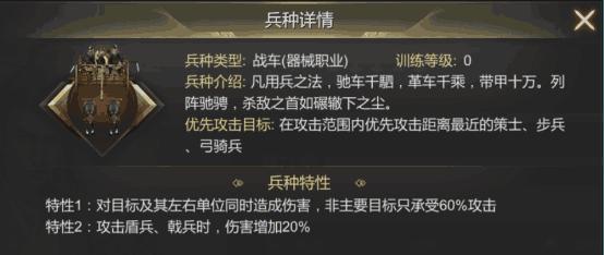 大秦帝国攻略4.0s共七篇441.png