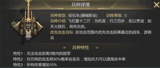 大秦帝国攻略4.0s共七篇442.png