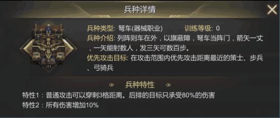 大秦帝国攻略4.0s共七篇444.png