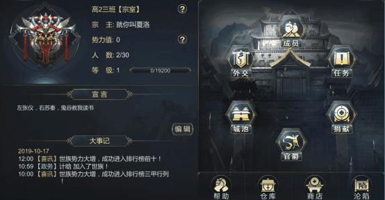 大秦帝国评测1.01975.png