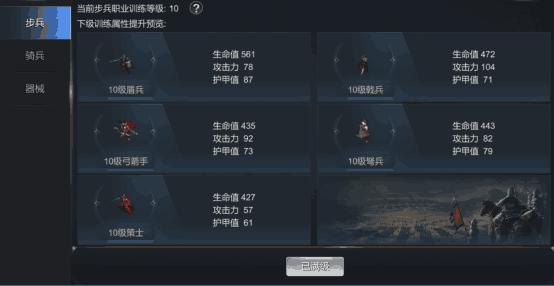 大秦帝国攻略4.0s共七篇1475.png