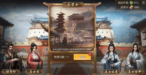 大秦帝国攻略4.0s共七篇1567.png