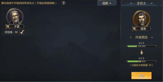 大秦帝国攻略4.0s共七篇1790.png