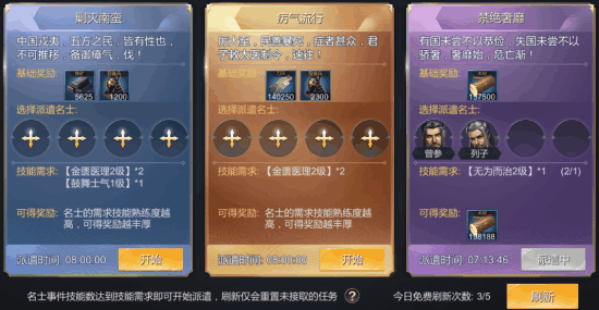大秦帝国攻略4.0s共七篇1792.png