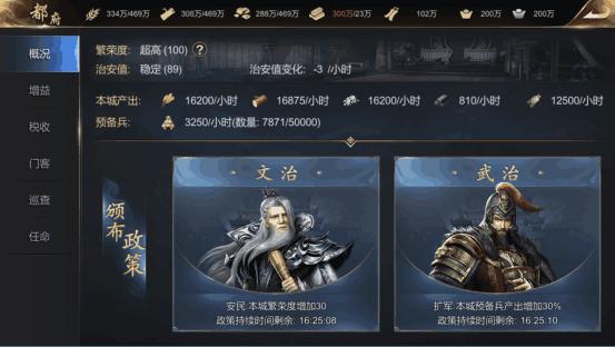 大秦帝国攻略4.0s共七篇2035.png