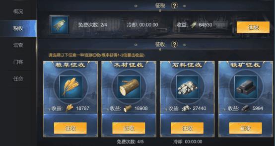 大秦帝国攻略4.0s共七篇2109.png
