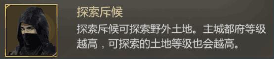 大秦帝国攻略4.0s共七篇2244.png