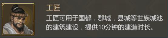 大秦帝国攻略4.0s共七篇2246.png