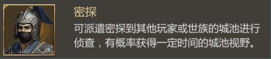 大秦帝国攻略4.0s共七篇2247.png