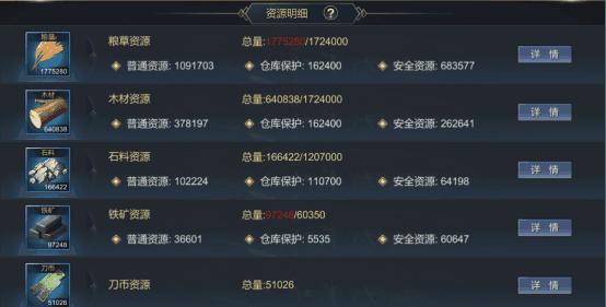 大秦帝国攻略4.0s共七篇2324.png