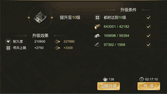 大秦帝国攻略4.0s共七篇2558.png