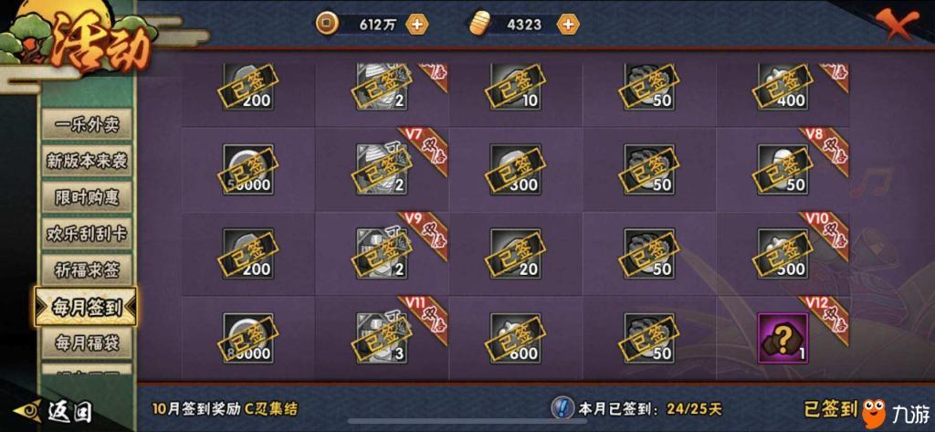 http://www.youxixj.com/baguazixun/134727.html
