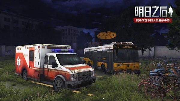 3s救护车.jpg