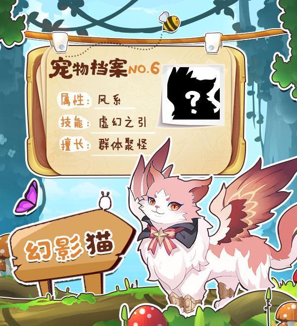 06s幻影猫档案.jpg