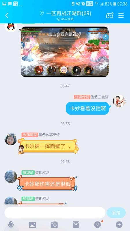 Screenshot_20191204s073843.png