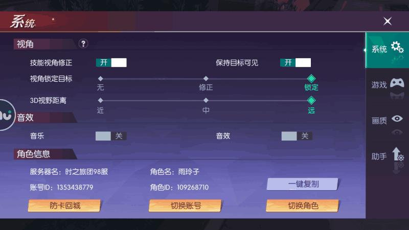 Screenshot_20191204s144022.png