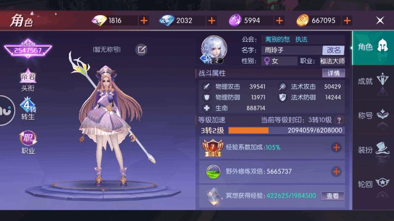 Screenshot_20191204s144002.png