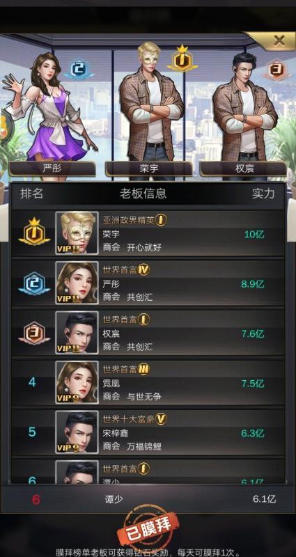 Screenshot_2019_1204_164241.jpg