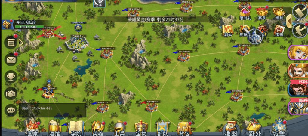 国战2.png